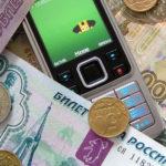 Телефон в кредит условия