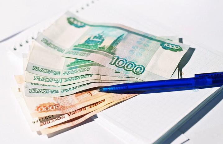 как вернуть страховку после досрочного погашения кредита