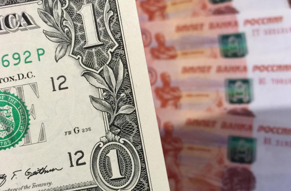 выгодный курс продажи доллара в банках
