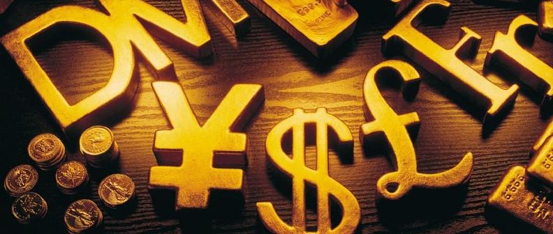 форекс котировки акций курсы валют