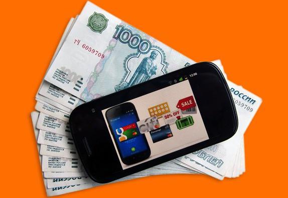 взять телефон в кредит условия
