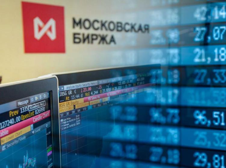 ход торгов на валютной бирже на сегодня