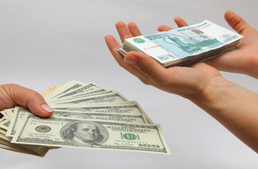 форекс курс доллара к рублю прогноз