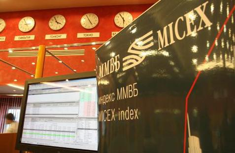 фондовая биржа в современной россии