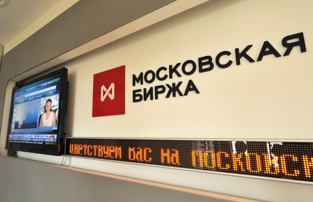 тенденции развития фондовых бирж в россии