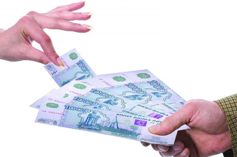 взять кредит наличными с плохой кредитной историей