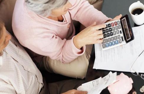 пенсия расчет