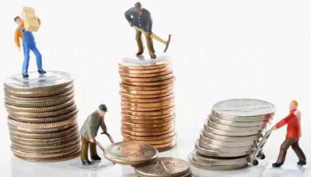 пенсия расчёт 4