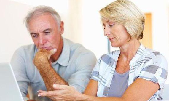 пенсия расчёт 5