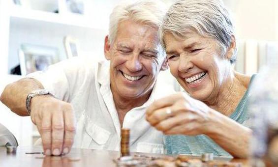 пенсия расчёт 7