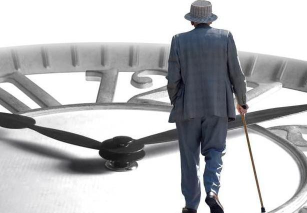 пенсия расчёт1