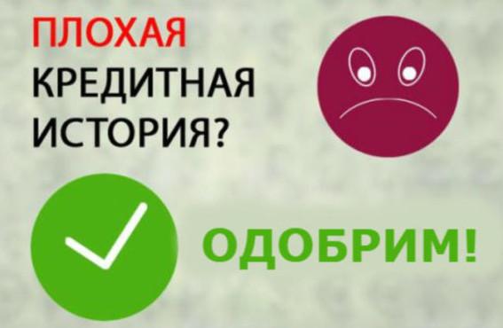 Автоломбард под залог ПТС в Ростове на Дону За 15 мин