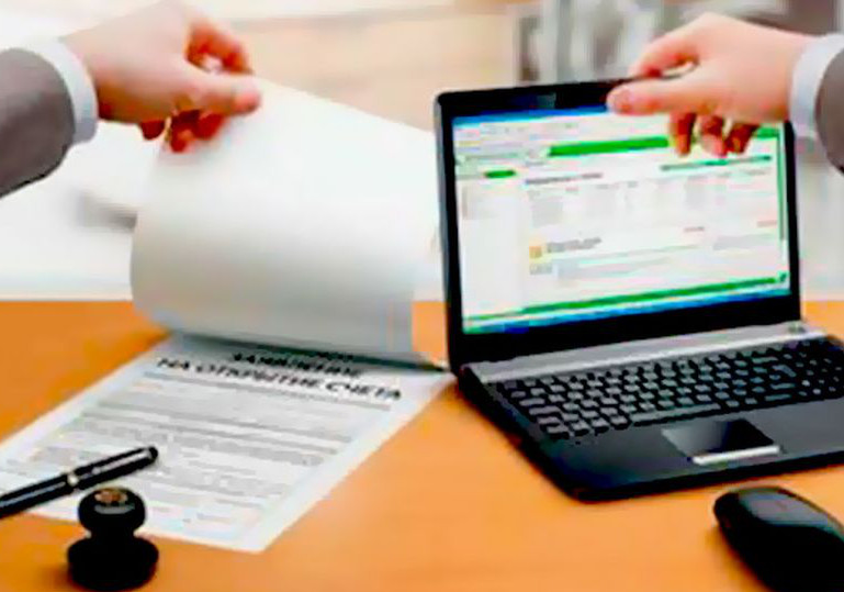 открыть расчетный счет в банке для ип