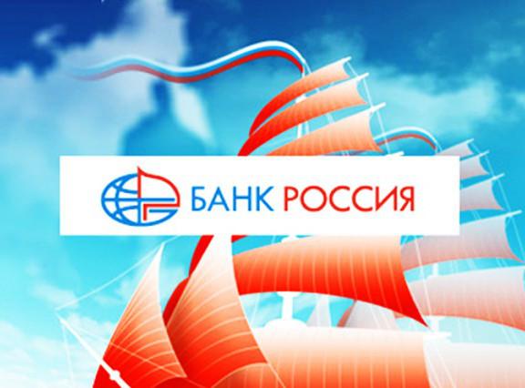 Алые паруса Россия