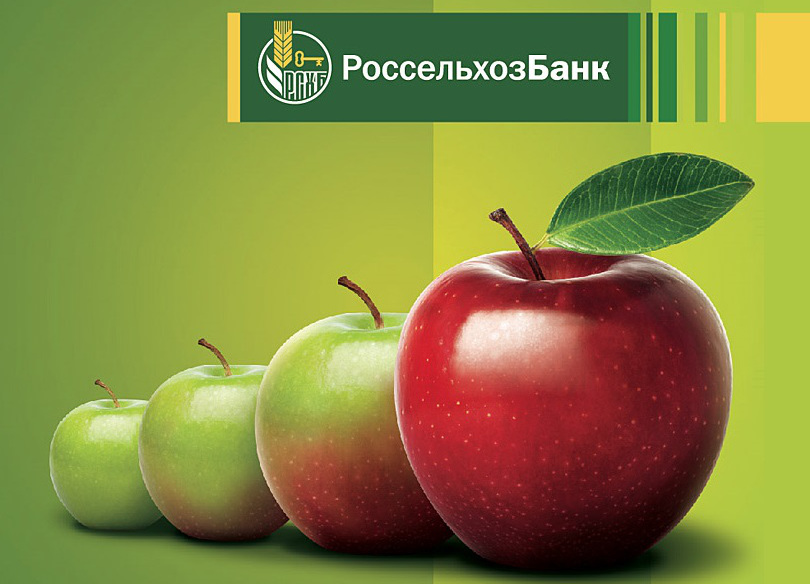 Депозиты Россельхозбанка