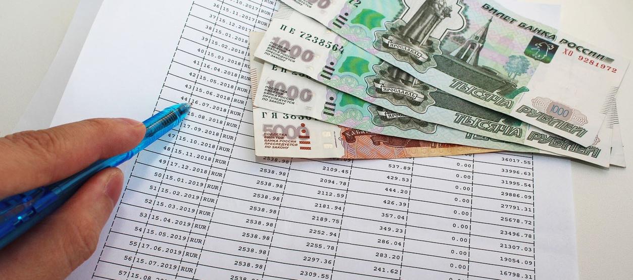 как оформить возврат процентов по ипотечному кредиту