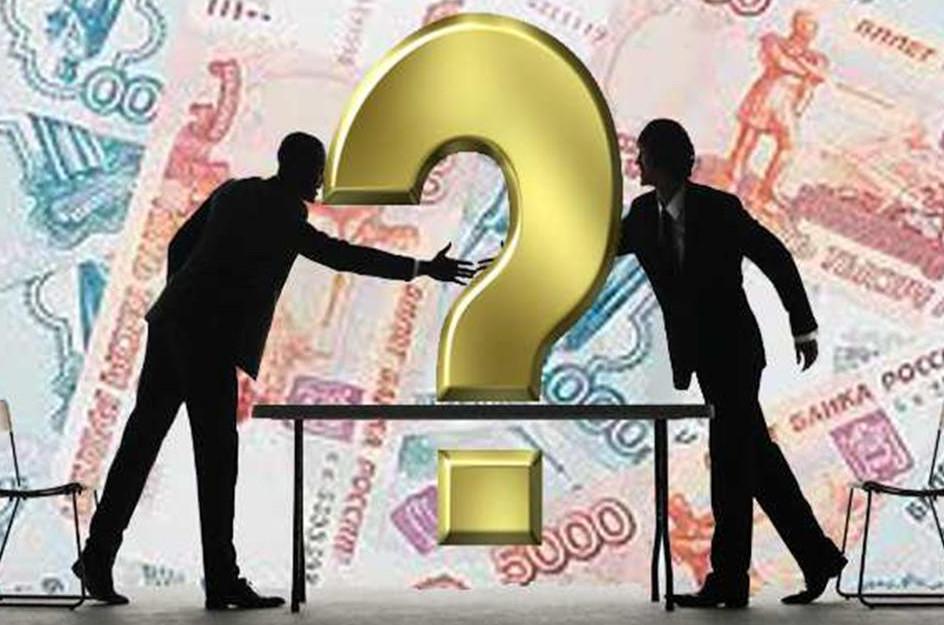в каком банке выгодно брать кредит