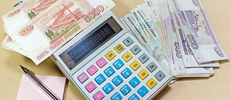 расчет возврата процентов по ипотечному кредиту