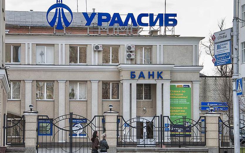 Депозиты банка Уралсиб