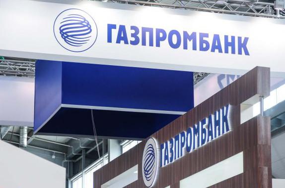 ставки потребительских кредитов в Газпромбанке