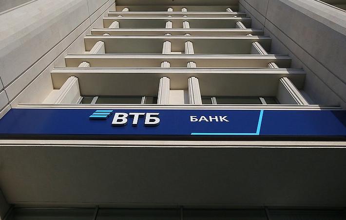 банк ВТБ - кредиты